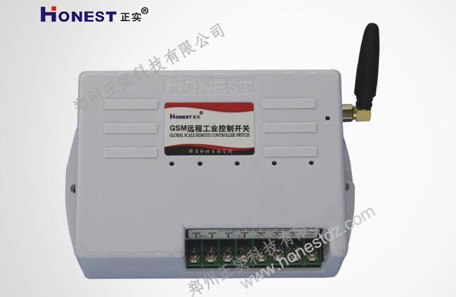GSM Industrial remote control switch (4-channel)    HT-6805G-4 (AC220V)